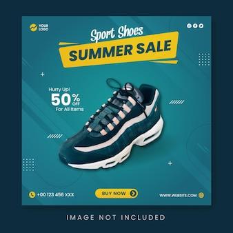 Шаблон рекламного баннера летней распродажи в социальных сетях