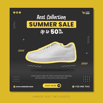 Summer sale social media promotion banner template