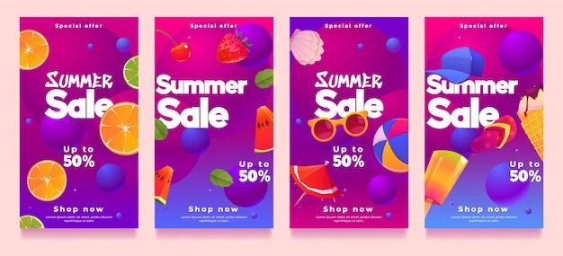 夏のセールソーシャルメディアテンプレートまたはポスターデザイン
