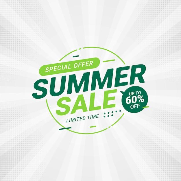 여름 세일 특별 할인 배너 할인 프로모션