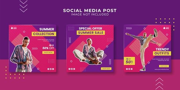 Летняя распродажа квадратный баннер для шаблона сообщения в социальных сетях