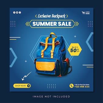 Summer sale square banner for social media post template