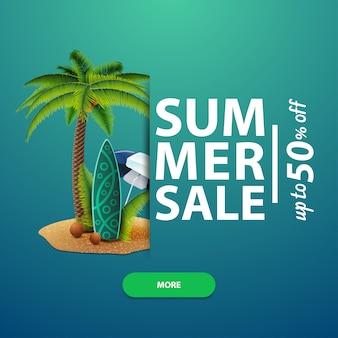 Летняя распродажа, квадратный баннер для вашего сайта, реклама и акции
