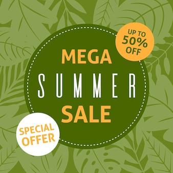 Summer sale stle