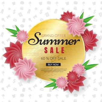 여름 판매 템플릿 배너 벡터 배경