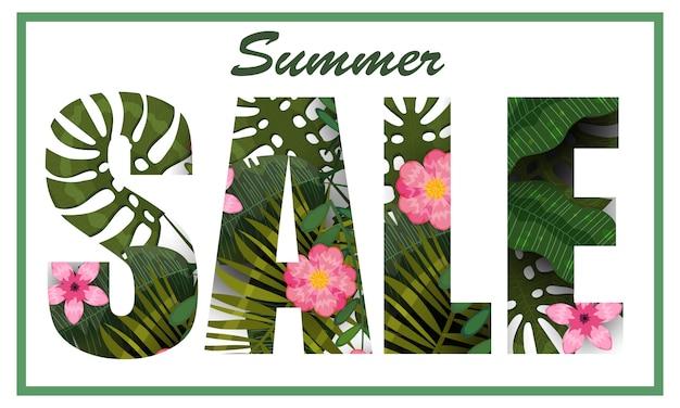 夏のセールトレンディな熱帯の葉と花です。設計。エキゾチックな植物の背景テンプレート