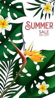 Летняя распродажа тропический дизайн для шаблона баннера