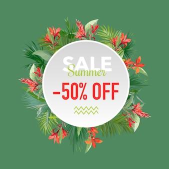 Летняя распродажа баннер с тропическими цветами, для плаката со скидкой, модная распродажа, рыночное предложение