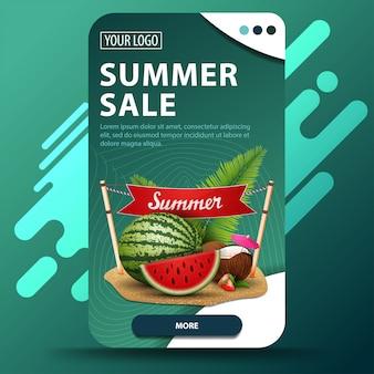 Summer sale, vertical web banner with modern design for your website