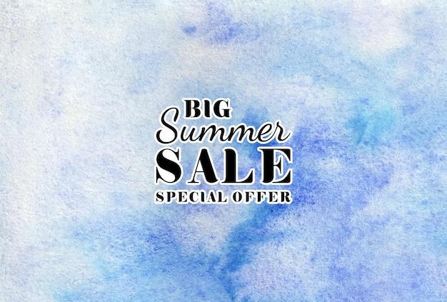 Летняя распродажа акварель ручная роспись текстуры