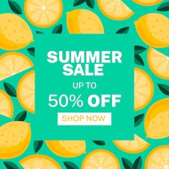 Летняя распродажа с лимонами