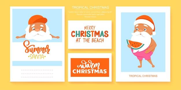 夏のサンタさんのグリーティングカード。暖かい気候のデザインで熱帯のクリスマスと新年あけましておめでとうございます。かわいいサンタクロースのポスター。