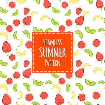 白い背景の上の果物と夏のシームレスなパターン。漫画のスタイル。ベクター。