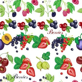 Summer seamless pattern with garden berries