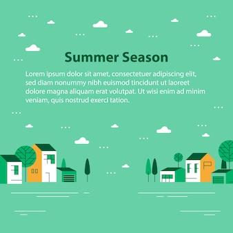 小さな町のテンプレートの夏の季節