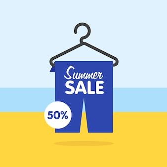 夏の季節限定セール、割引、夏のセールコレクション。ベクトルイラスト