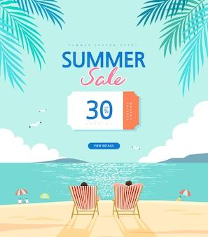 여름 쇼핑 이벤트 배너