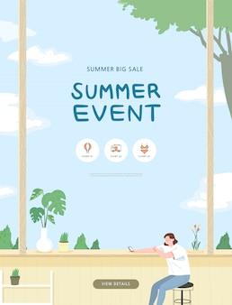 Summer shopping event illustration.