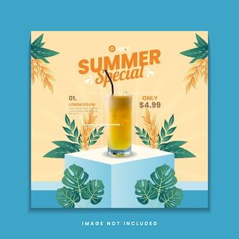 여름 특별 음료 메뉴 소셜 미디어 게시물 템플릿