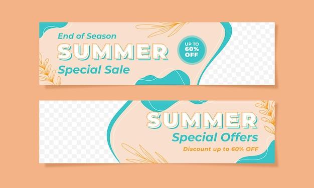 여름 특별 할인 배너 서식 파일