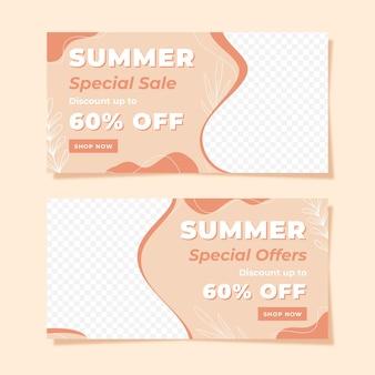여름 특별 판매 배너 서식 파일