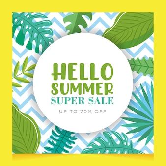 熱帯の葉の上の夏のスーパーセールバナー。こんにちは夏
