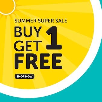 夏のスーパー セールを 1 つ購入すると、無料のバナー デザイン テンプレートが 1 つ取得できます。