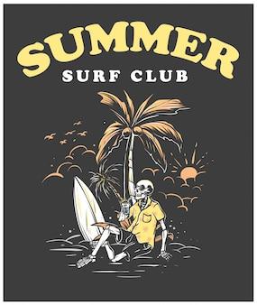 リラックスしたスケルトンの夏サーフクラブイラスト