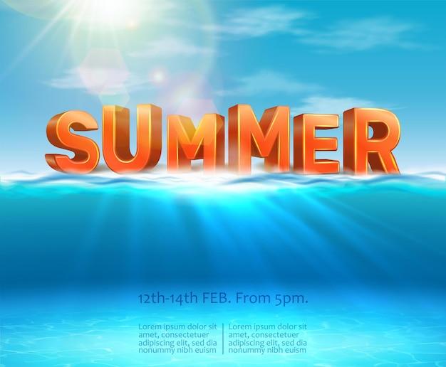 햇빛과 광선이 있는 수중 큰 타이포그래피 문자가 있는 여름 텍스트