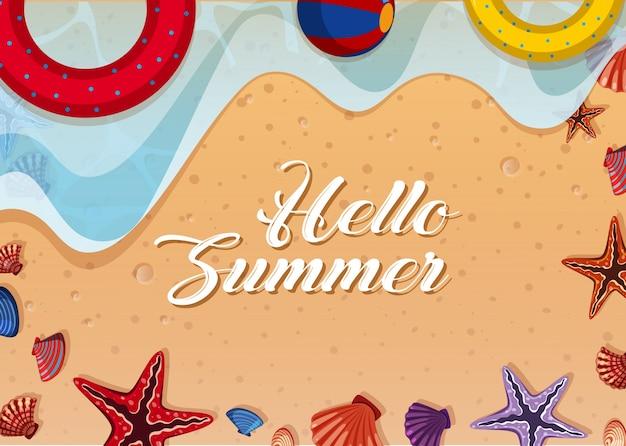 ビーチのおもちゃと貝の夏のテーマ