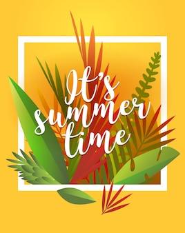 夏時間の背景イラスト。こんにちは夏の旅行テンプレートポスター、ベクトルイラスト。