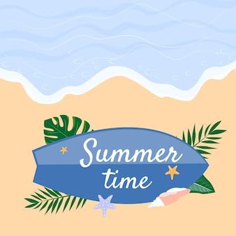 夏の背景。海、貝殻、サーフボード、ヤシの葉の上面図。ベクトル図。