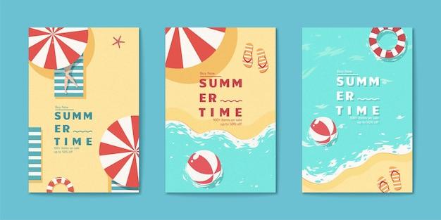 夏のビーチチラシセット