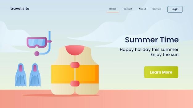 웹 웹 사이트 홈페이지 방문 페이지 배너 템플릿을위한 여름 시간 캠페인