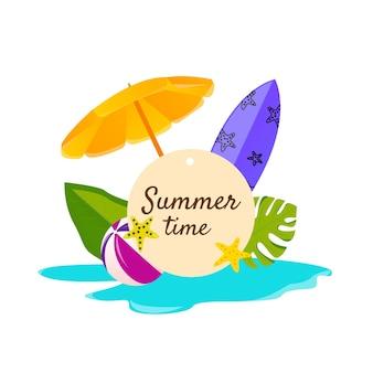 テキストと白い背景の上のカラフルなビーチ要素の白い円で夏の時間のデザイン。ベクトルイラスト。