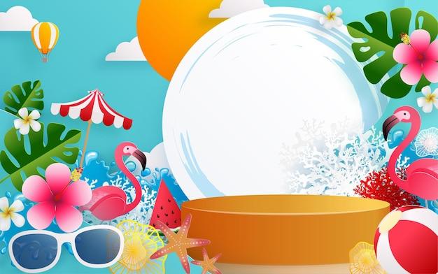 夏のホリデーデザイン3d製品表彰台とカラフルな夏
