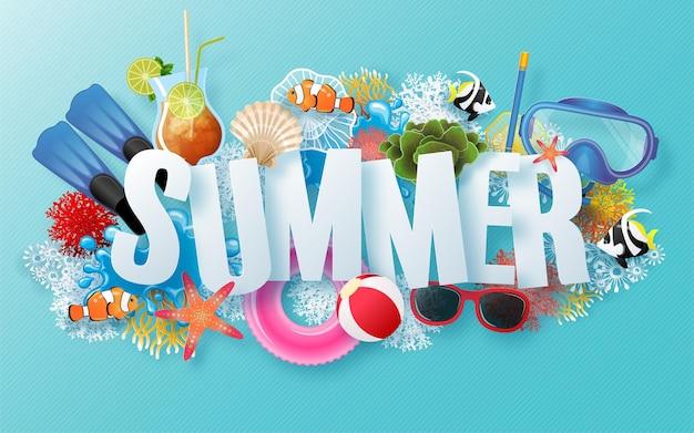 海砂珊瑚魚の下でカラフルなビーチと夏の休日のデザイン