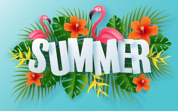ビーチカラーの熱帯の花々と夏の休日のデザイン