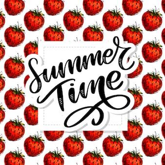 おいしいイチゴのシームレスパターンの夏の時間レタリング