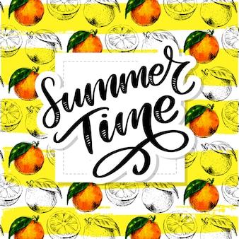 夏の時間のレタリング。オレンジ色の果物の水彩のシームレスなパターンを葉します。