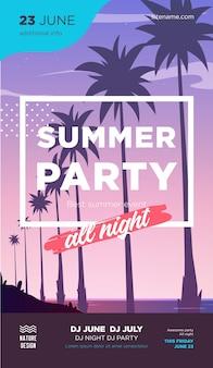 Шаблон дизайна плаката летней вечеринки с силуэтами пальмовых деревьев в современном стиле