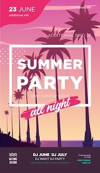 Шаблон дизайна плаката летней вечеринки с силуэтами пальмовых деревьев в современном стиле Premium векторы