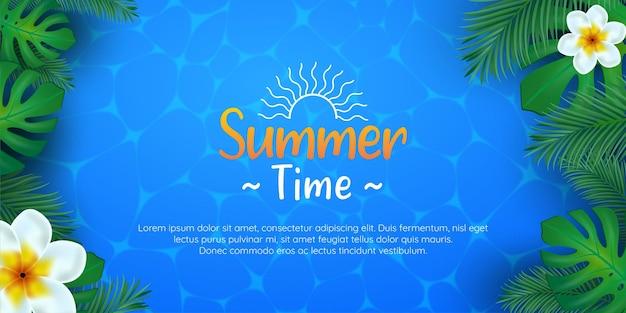 夏のセールバナーレイアウトデザインイラスト