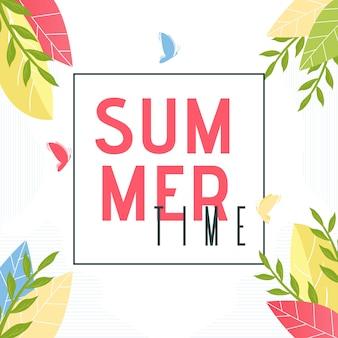 フレーム内の夏時間のテキスト。