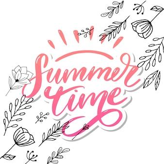 여름 시간 텍스트 글자 서예 편지 검은 슬로건 판매 휴일 전단지 배너 포스터