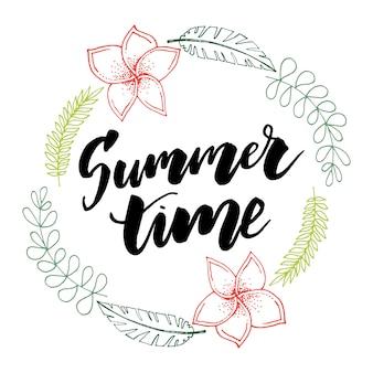 여름 시간 벡터 배너 디자인