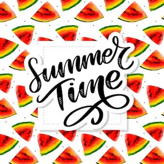 여름 시간 수 박 원활한 수채화 패턴, 수 분이 많은 조각, 수 박의 빨간 조각 여름 구성. 세공품 .. 당신을 위해. 프리미엄 벡터