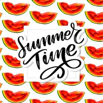 여름 시간 수 박 원활한 수채화 패턴, 수 분이 많은 조각, 수 박의 빨간 조각 여름 구성. 세공품 .. 당신을 위해.