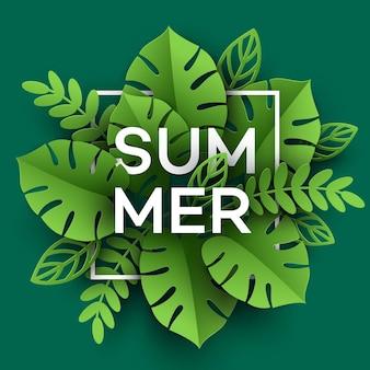 Летний тропический лист. стиль вырезки из бумаги.