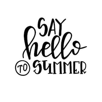 Летняя типография плакат. концептуальная рукописная фраза футболка ручной надписи каллиграфический дизайн. вдохновляющий
